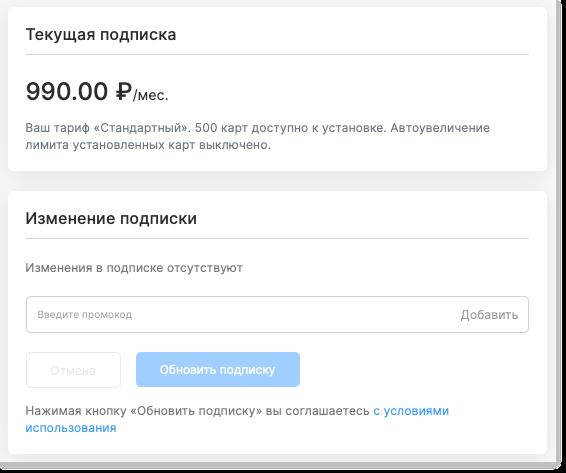 новая-оплата-6