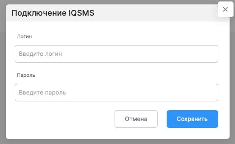 Снимок экрана 2021-01-29 в 17.04.22